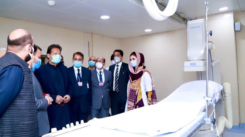 PM inaugurates Institute of Cardiology